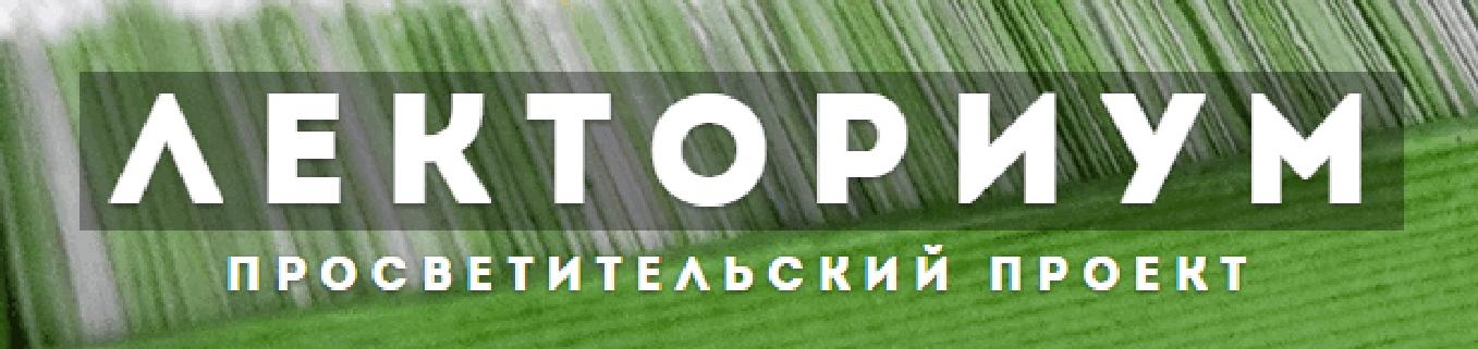 курсы онлайн-обучения MOOC и видео-лекции более 20 ведущих вузов России
