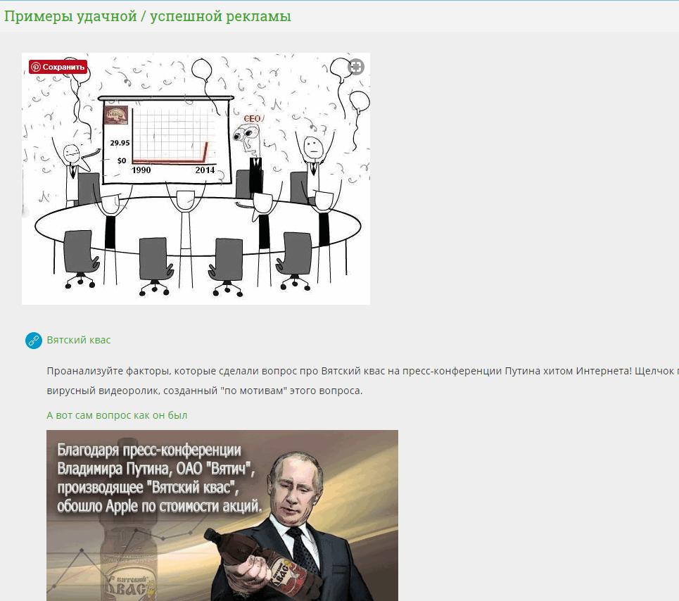 Превращаем ваши материалы в электронный курс