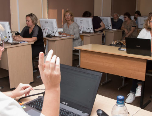 РАЗРАБОТКА ЭЛЕКТРОННЫХ КУРСОВ – с нуля до продвинутого уровня (групповое обучение)