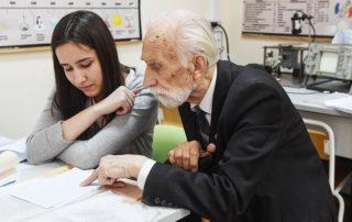 Трудовой потенциал пожилых