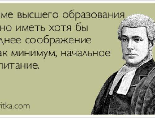 «Из современной школы ушла важнейшая компетенция учителя»