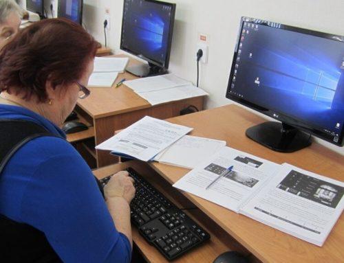 Цифровая грамотность россиян: исследование 2020