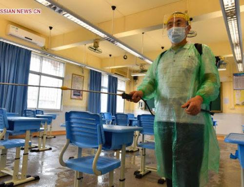 Дистанционное обучение. Китай