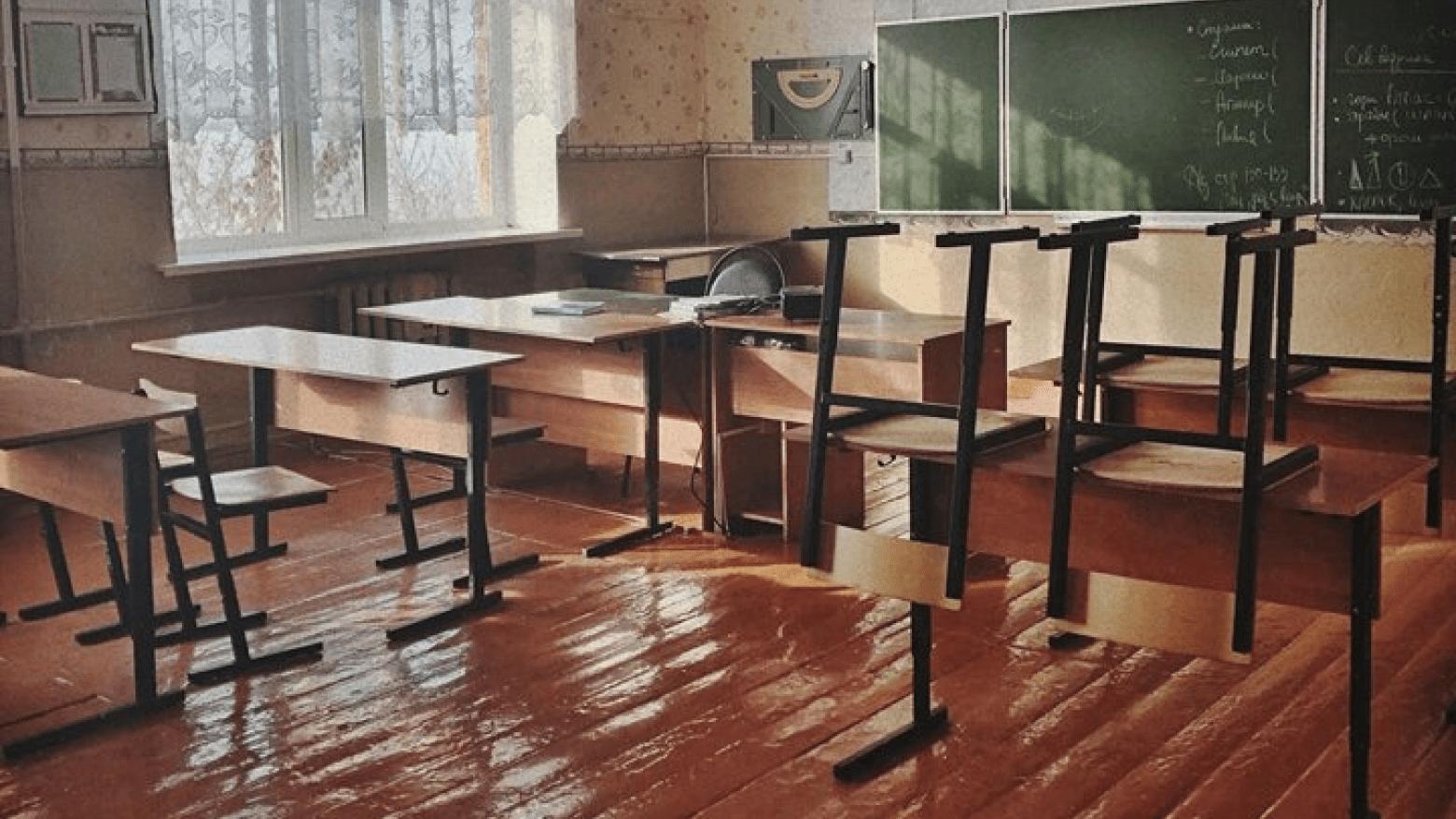 Хорошая школа с точки зрения детей и родителей