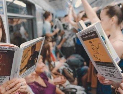 Чтение как игра: как увидеть то, что скрыто, и разгадать художественный текст