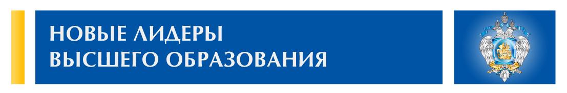 Дмитрий Песков: «Вузы больше не являются основным поставщиком кадров для национальной экономики»